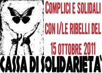 Cassa 15 Ottobre